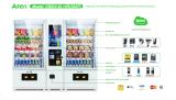 Торговый автомат питья с системой на несущей частоте лифта