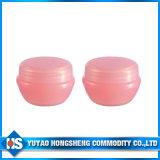 Piccolo vaso cosmetico di plastica della lozione con i pp