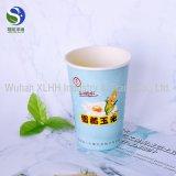 Кофейная чашка оптового двойного бумажного стаканчика стены устранимого красная