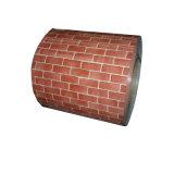 [بّج] كسا لون يغلفن [بربينت] فولاذ ملا