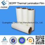 18mic Cellophane BOPP Laminating Matte Film