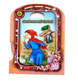 CDケースの印刷サービス(jhy-471)の高いQaulityの児童図書