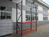 棚をスタックする装置の倉庫ライト記憶ラック鉄の広告