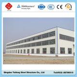 Pré-Workshop de fábrica e a estrutura de aço do Prédio de Depósito
