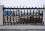 中国の安い機密保護の鋼鉄管状の庭の塀