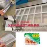 Macchina Thermoform della Riempire-Guarnizione orizzontale di Dzl-420/520/580 & macchinario di alimento &Thermoforming impaccanti
