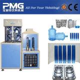 Precio plástico de la máquina del moldeo por insuflación de aire comprimido de la botella de 5 galones