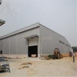 Fertigstahlgebäude für industrielle und Handelsanwendung