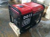 Gerador Diesel de refrigeração 10kVA do cilindro do uso dois do hotel água pequena