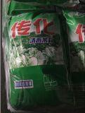 Detergente del detergente de lavadero 500g, detergente del lavado
