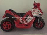 Мотовелосипед мотоцикла батареи ребенка/трицикла малышей