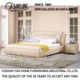 Кровать Tatami самомоднейшего типа кожаный для мебели Fb2102 гостиной