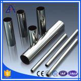 管のためのベストセラーアルミニウムプロフィール