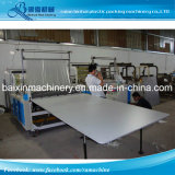 Машина Cutting&Sealing полиэтиленовых пакетов (FQ)