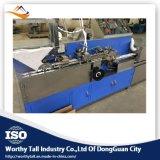 Hohe Produktionskapazität-medizinische Baumwollputzlappen-Maschine