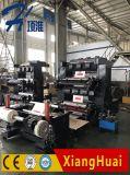 Impresora de Flexo del color del precio 2 de Ruian para la película plástica del rodillo de papel