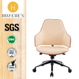 Nuova presidenza dell'unità di elaborazione di disegno per la stanza dell'ufficio (Ht-832b)