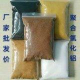 Het Chloride PAC 30% van Polyaluminum van de hoge Zuiverheid