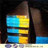 Placa de aço para ferramentas de liga para aço para moldagem a quente (H13 / SKD61 / 1.2344)