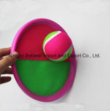 Логотипа OEM-круглая форма поймать мяч,