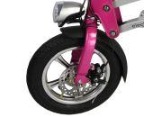 Мини-велосипедов с электроприводом складывания