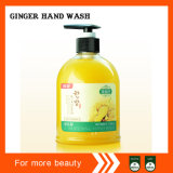 Lavage de mains purifiant en vitamine C