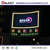 El panel impermeable al aire libre de P5 LED/pared del pantalla/video para hacer publicidad con alto brillo