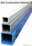 FRPのガラス繊維の正方形の管のPultrudedの形