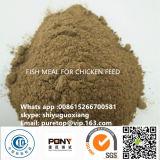 중국 공급자 에의한 Hicken 공급을%s 어분 물고기 단백질 분말