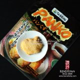 het Traditionele Japanse Koken Panko van 810mm (Broodkruimel)