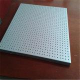 Panneau en aluminium de feuille d'âme en nid d'abeilles (HR709)