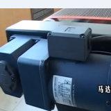 Печь более сухого топления тенниски IR-T650 промышленная ультракрасная