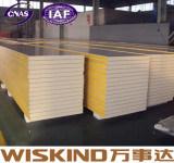 Retención de calor panel sándwich de poliuretano Poliuretano para materiales de construcción