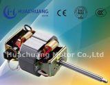 大豆メーカーのための63mm ACモーター