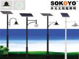 Approuvé CE Clôture solaire 15W à LED de la lumière avec 3,5 millions de Pole