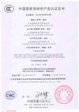 воздушный выключатель Acb Ce/CCC 2000A 3p/4p