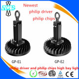 2018 Novo Estilo IP65 Industrial LED High Bay Light