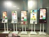32-дюймовый торговые автоматы киоск с сенсорным экраном принтера билета