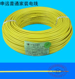 8 10 12 14 16 20のAWG PVC電気ワイヤー