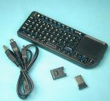 Rii Mini Bluetooth клавиатуры, сенсорной панели для презентаций (поддержка испанском, немецком и французском языках, датский. Российская схема)