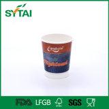 Heiße Verkaufs-Qualitäts-Wegwerfdoppel-wandige Papiercup 10oz