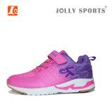 2017 Chaussures de course pour enfants New Fashion Sports pour enfants Garçons Filles