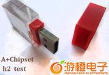 De rode Aandrijving van de Flits van het Kristal USB van GLB Transparante (om-C103)