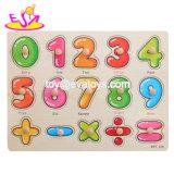Novos animais de madeira educacionais para crianças mais quentes Jigsaw Board com botões W14M107
