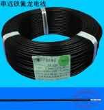 2,5 pés quadrados Mm 600V 250c PFA Teflon Isolated Wire