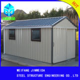 Prefabicated 현대 모듈 집