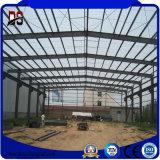 Almacén del acero del edificio de la estructura de acero de Prefabriacted