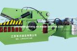 Q43-120 feuille de métal avec une haute qualité de cisaillement
