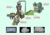 自動ピロー充填ライン( ZN800B )