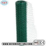 浸る熱いカニを捕る枝編みかごのための電流を通されたおよびPVC上塗を施してある六角形の網